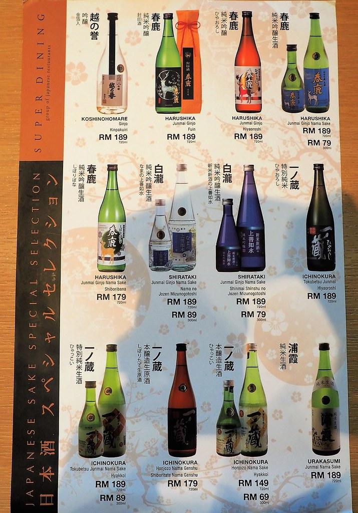Japanese Sake Special Collection at Rakuzen Japanese Restaurant