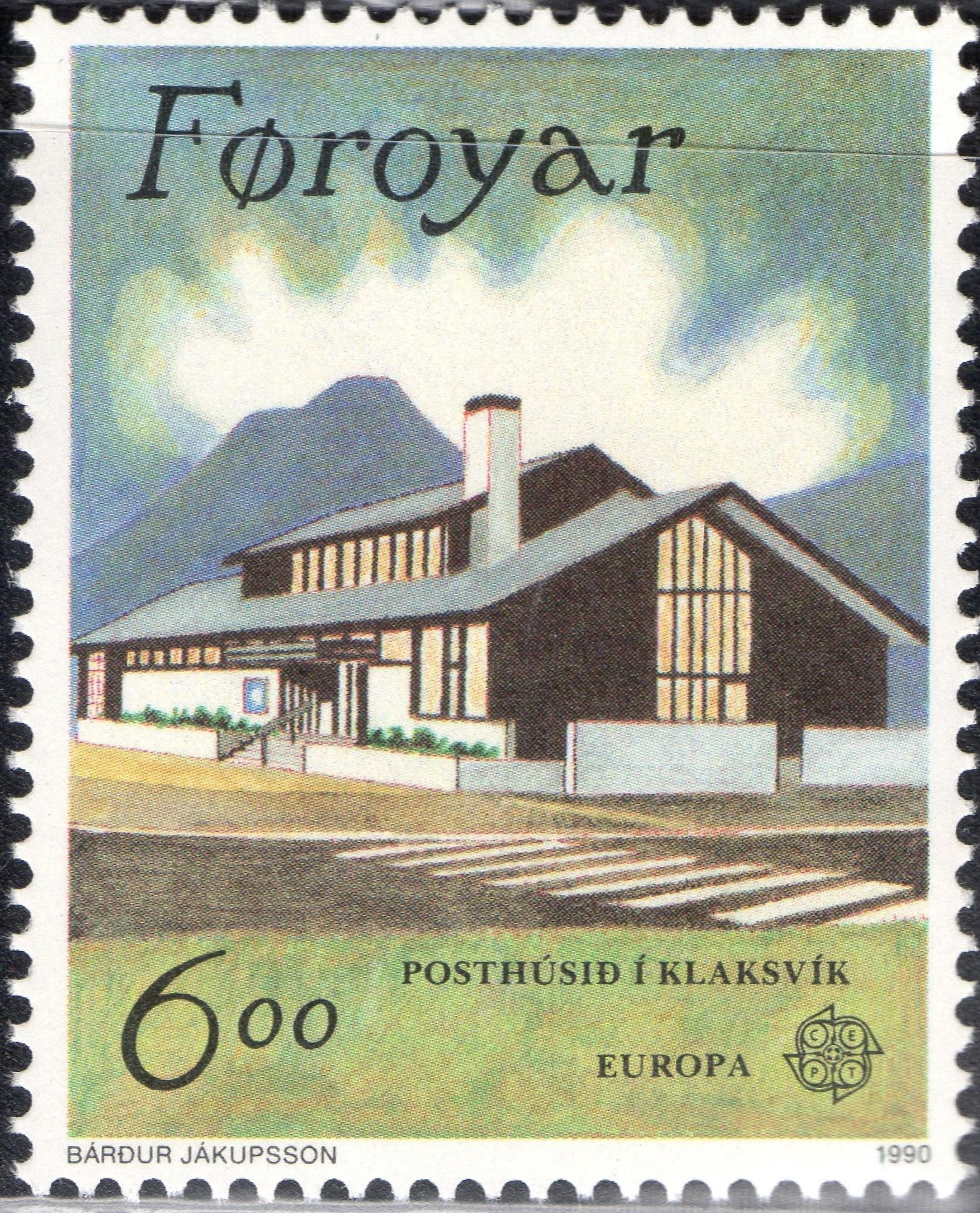 Faroe Islands - Scott #206 (1990)