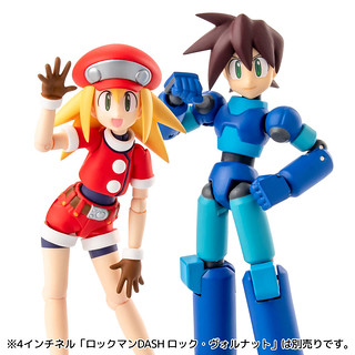Sentinel 4inch-nel Mega Man Legends Roll Caskett