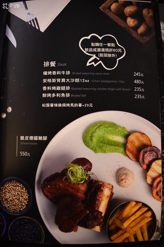 瓦法奇朵信陽店菜單2018火鍋 (32)