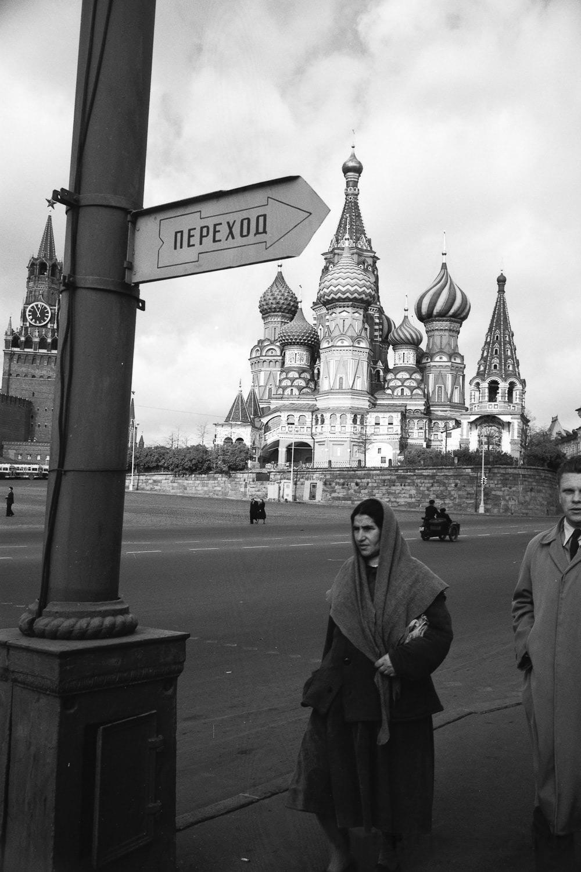Вид на Храм Василия Блаженного с Большого Москворецкого моста.
