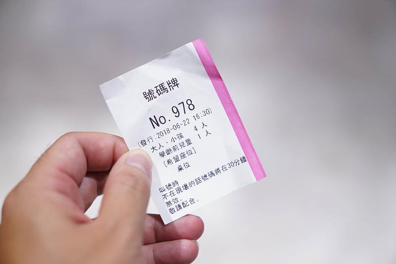 壽司郎 (6)