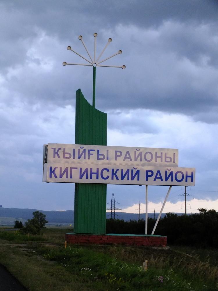 (c) Vjezdnoy-znak.livejournal.com