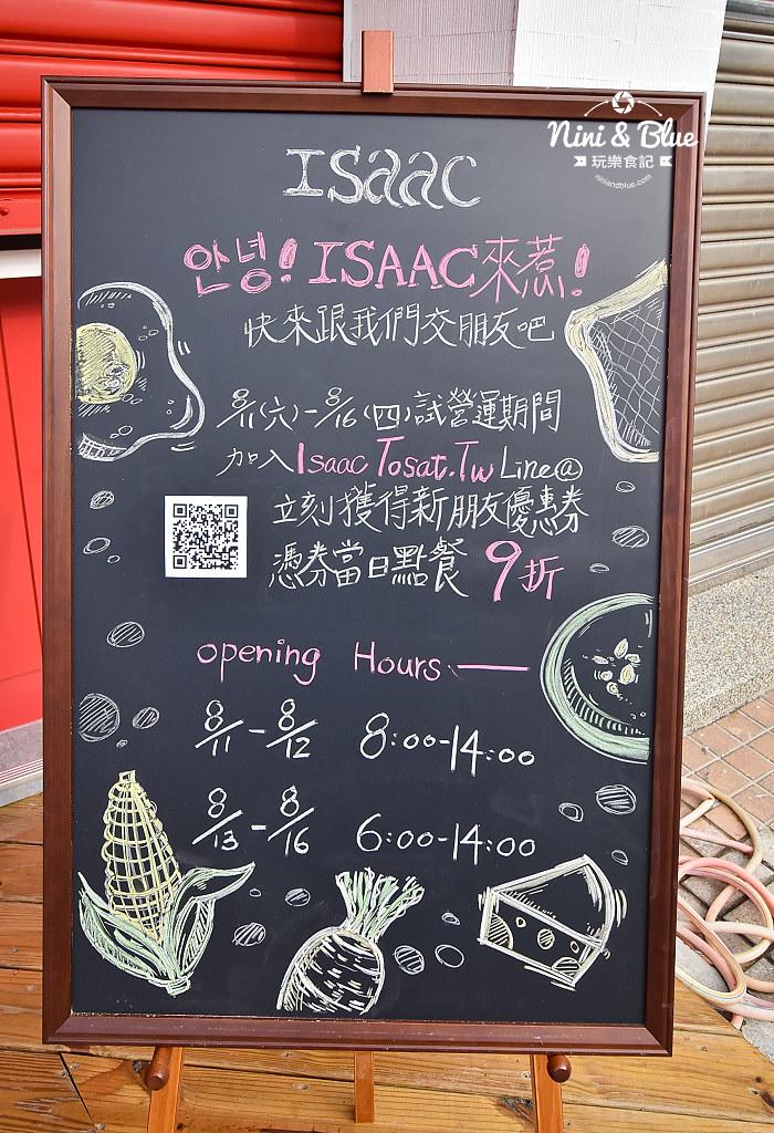Isaac Toast.台中惠來店02