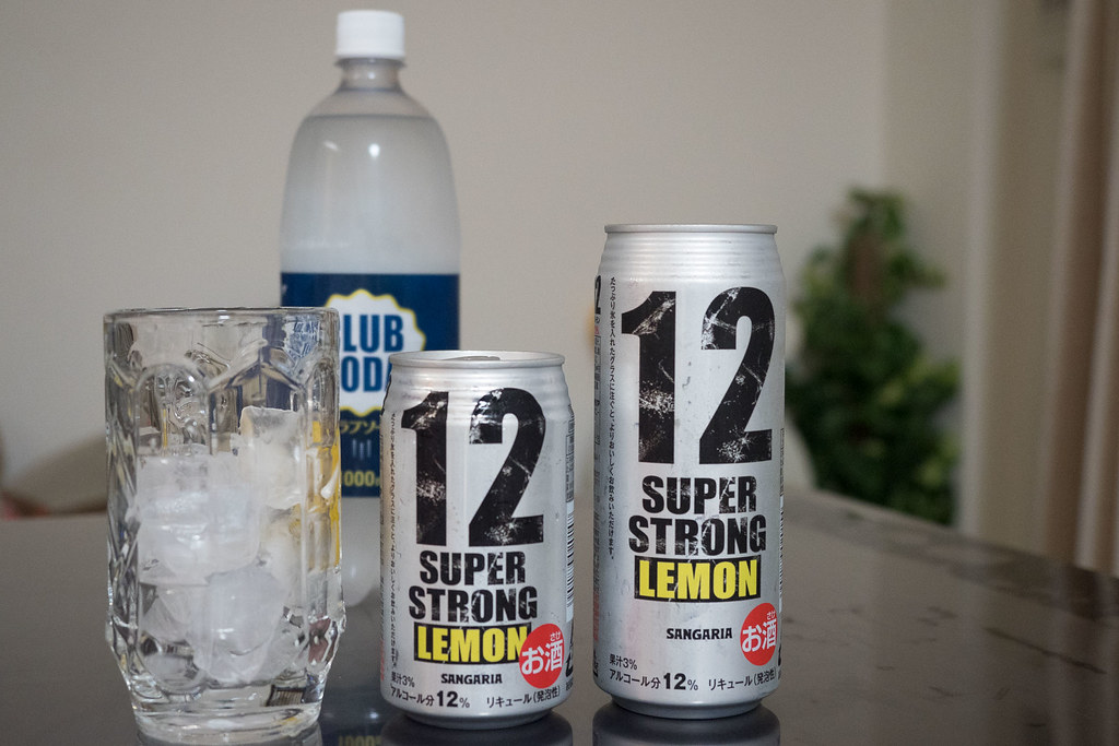 SuperStrongLemon12-5