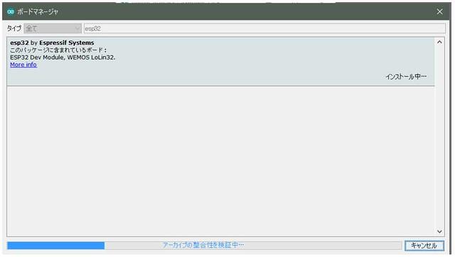 Arduino_ESP32_Stable10