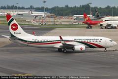 S2-AHV | Boeing 737-8E9 | Biman Bangladesh Airlines