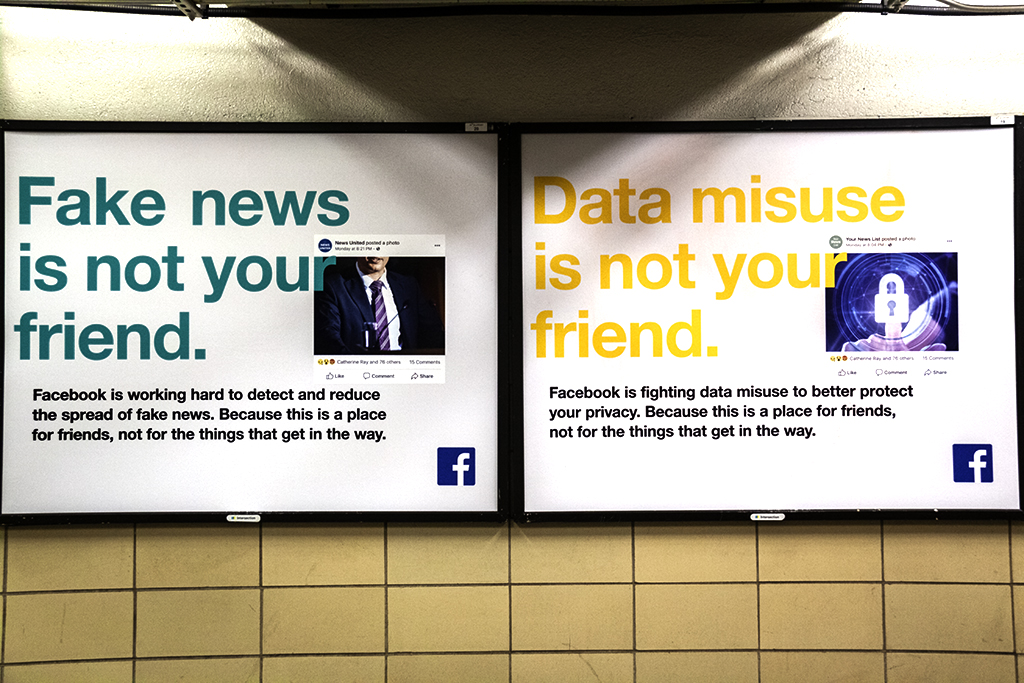 FAKE NEWS IS NOT YOUR FRIEND--Center City