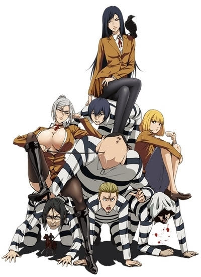 Prison School (TV-Series)