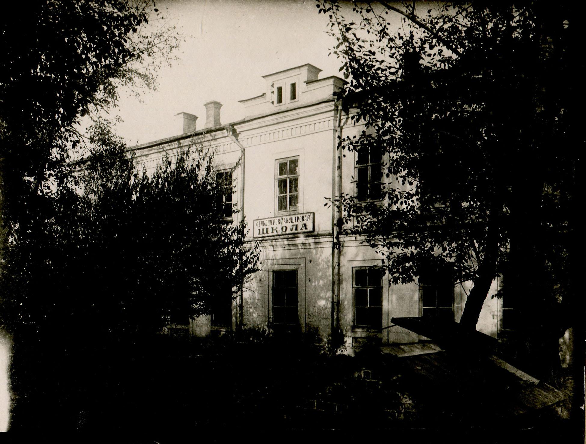 Здание земской фельдшерско-акушерской школы при Самарской губернской земской больнице