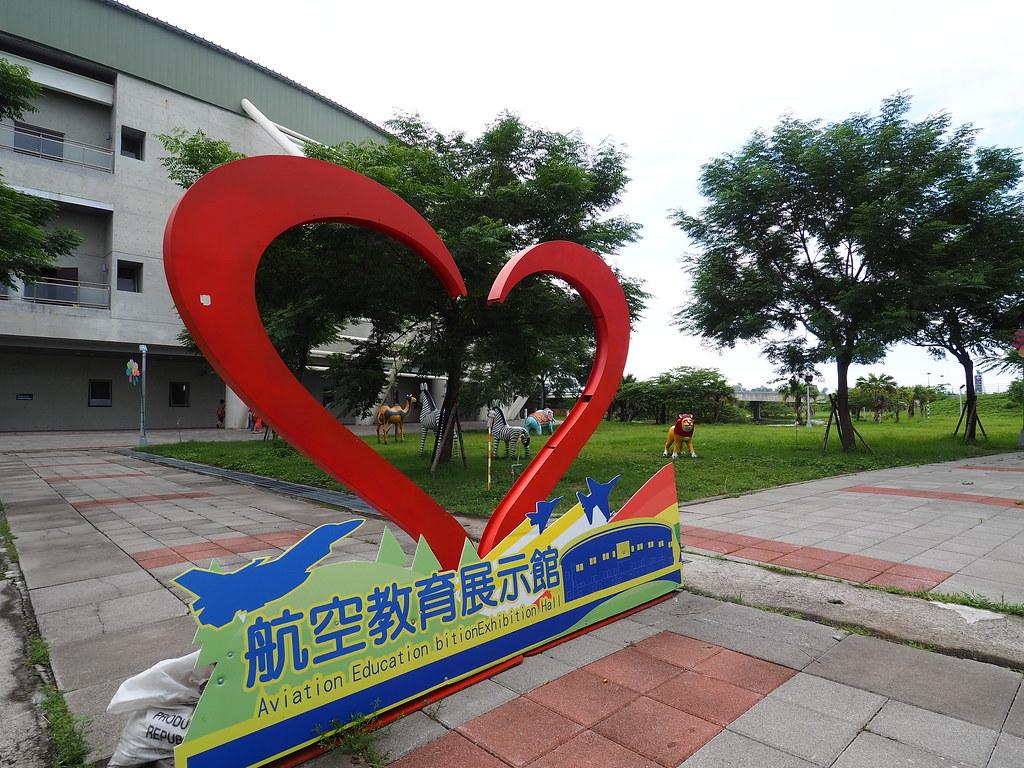 航空教育展示館 (1)