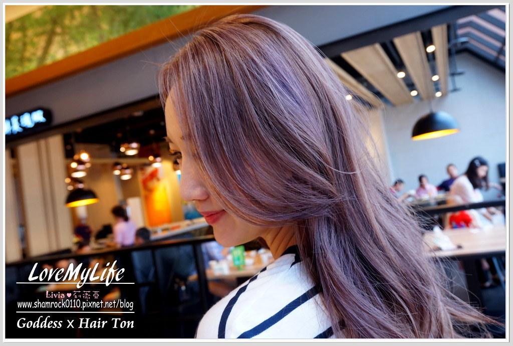 霧灰奶茶挑染紫Ton x Goddess2店 - 09
