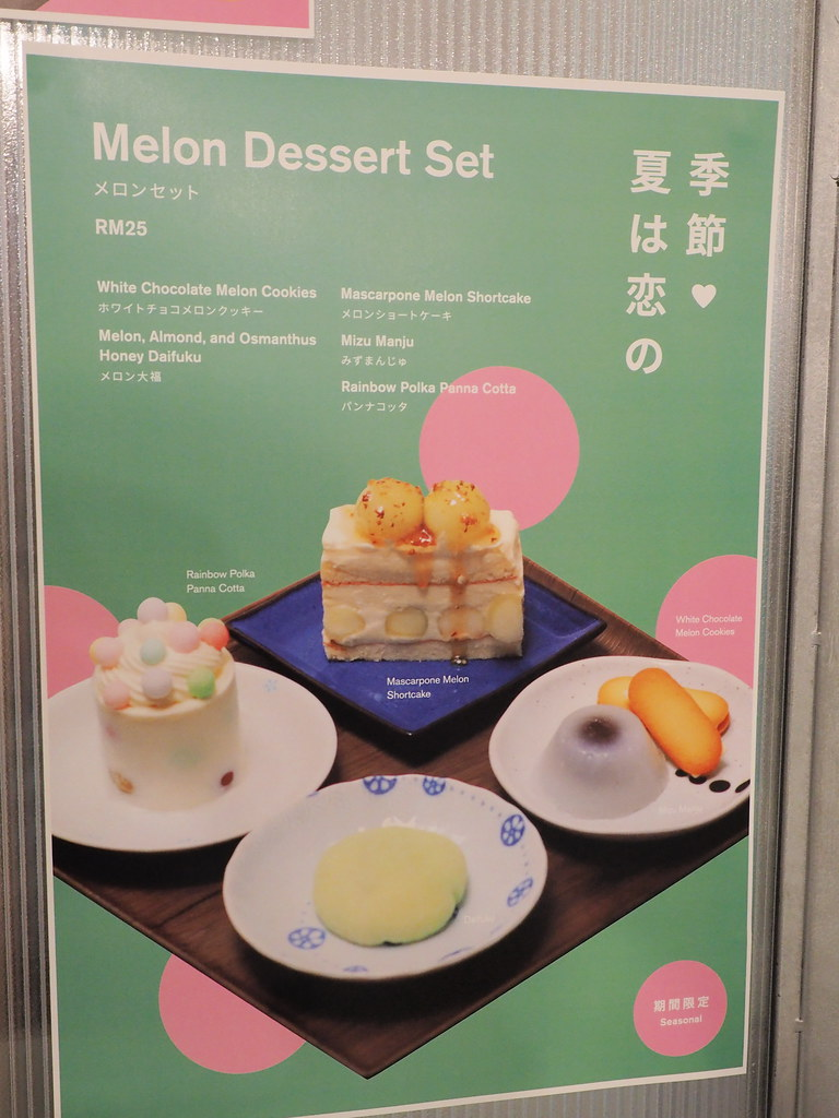 Melon Dessert Set at Kakigori @ Taman Paramount