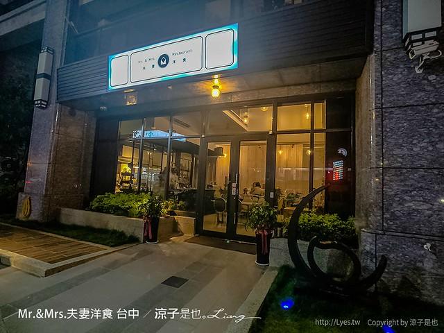 Mr.&Mrs.夫妻洋食 台中 27