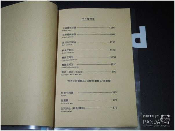 班卡鬆餅 Pan.K (15)