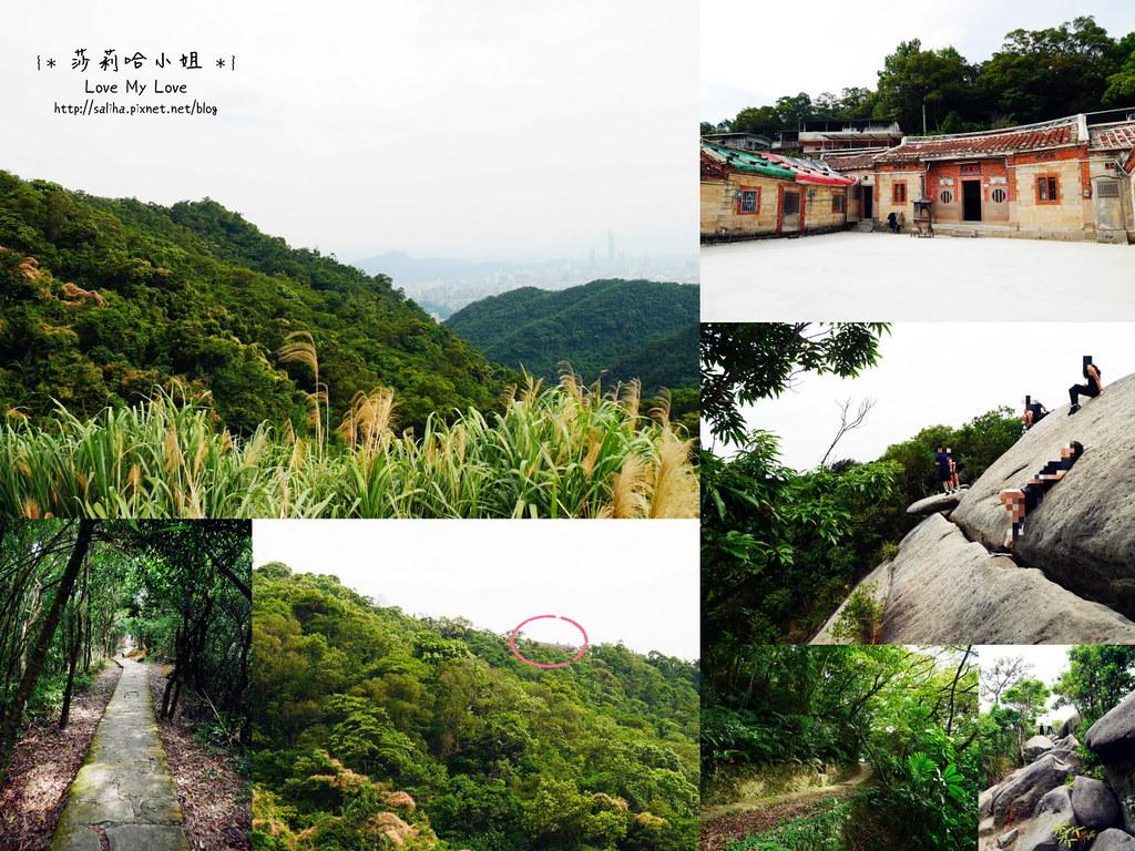台北內湖龍船岩遊記登山