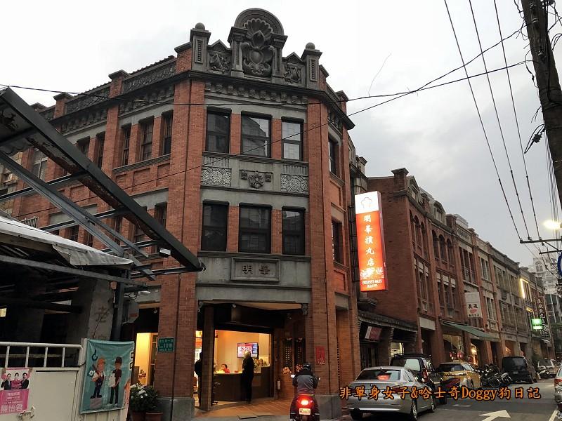 迪化街商圈44-314