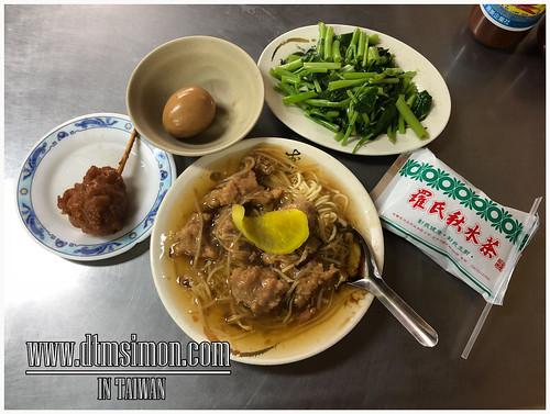 傳正老牌香菇肉羹復興店