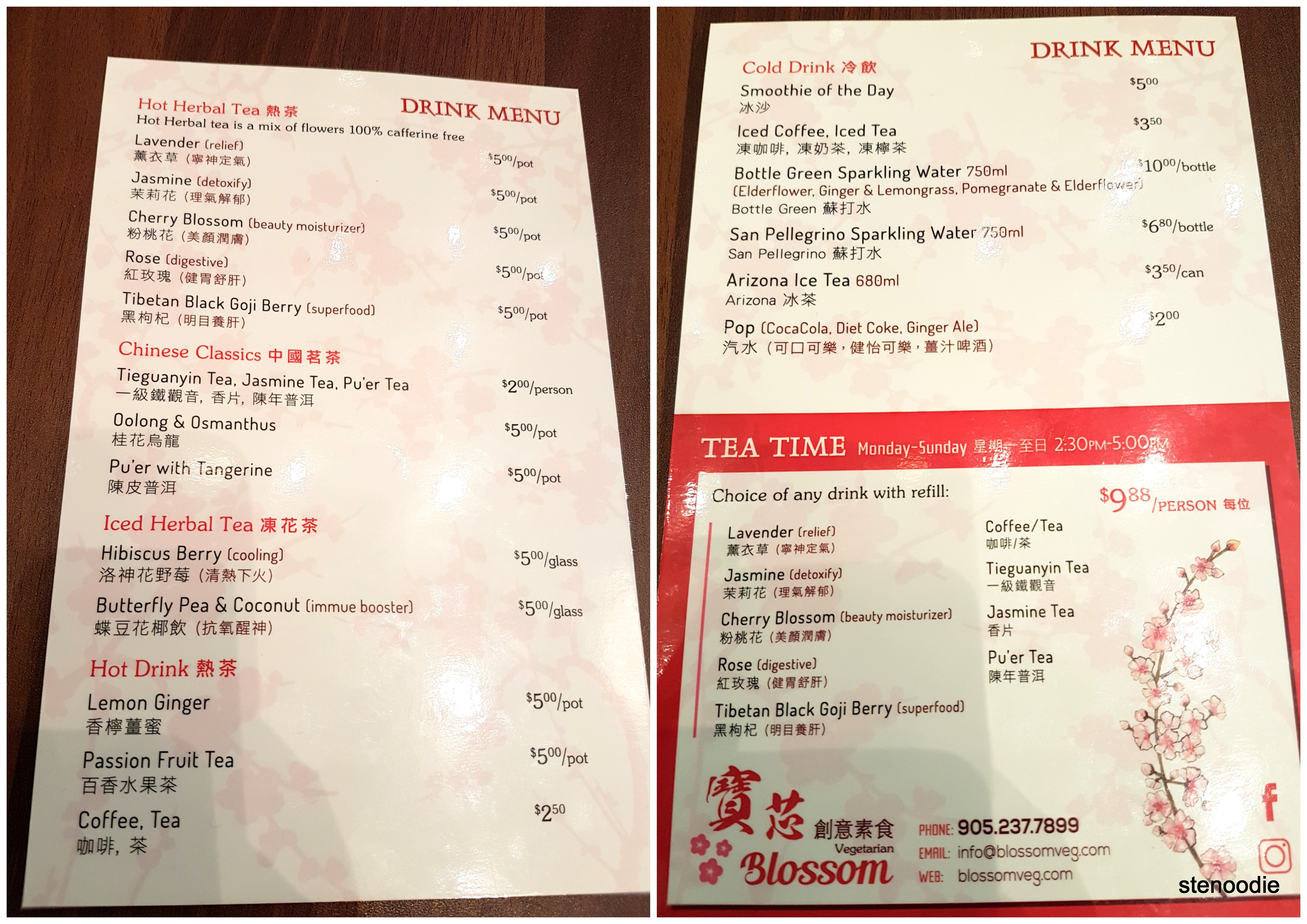 Blossom Vegetarian drinks menu and prices