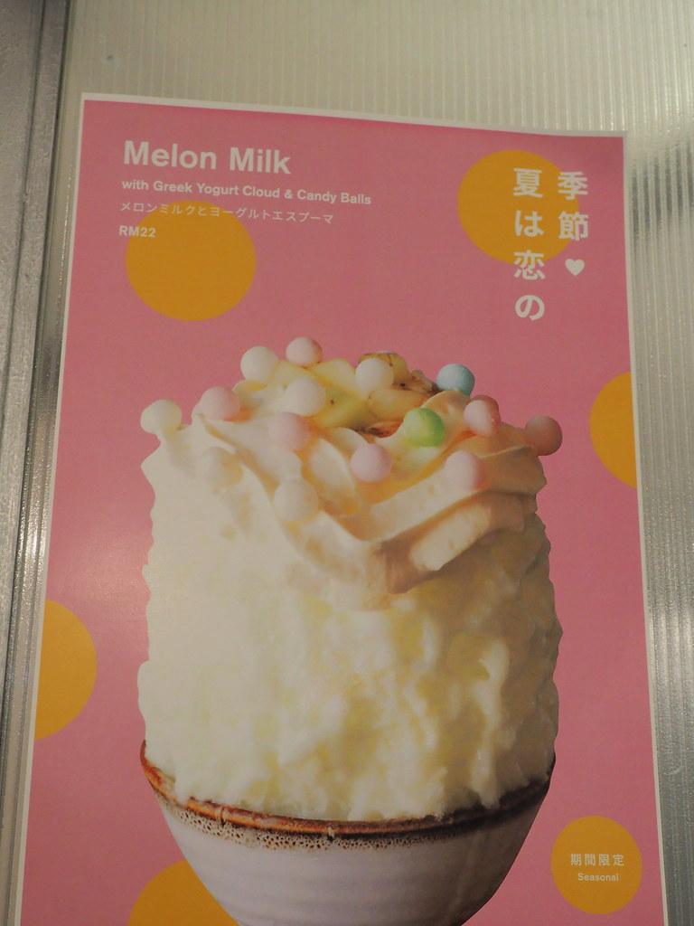 Melon Milk Kakigori which is seasonal
