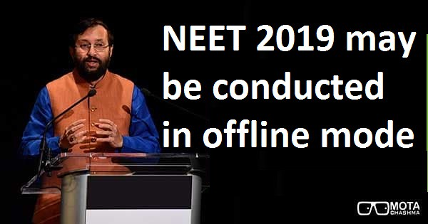 neet 2019 may be conducted in offline mode