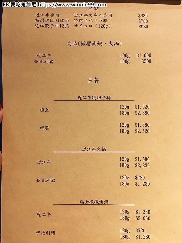 近江牛專賣店_180810_0005