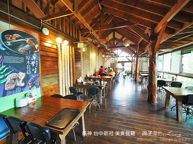 菇神 台中新社 美食餐廳 20