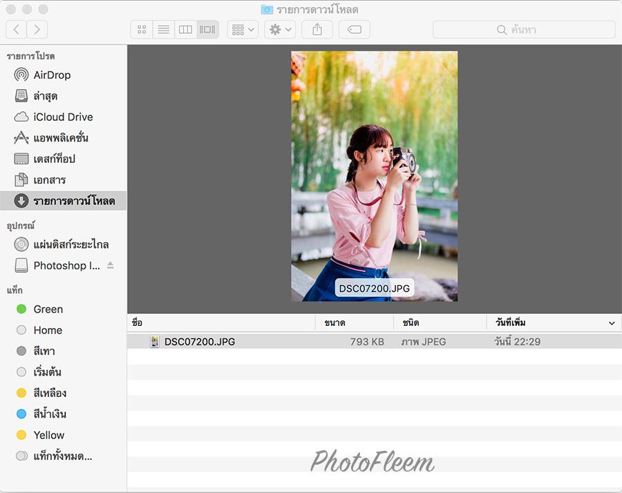 macbook-airdrop02