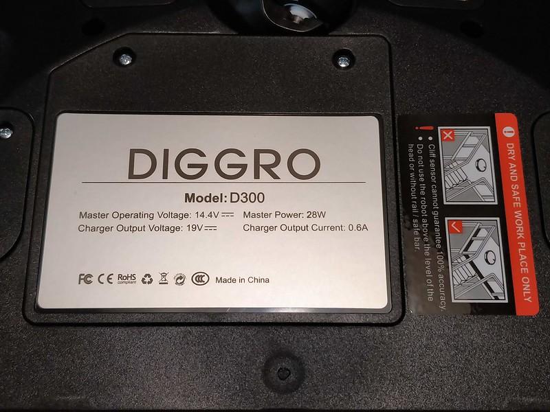 Diggro D300 ロボット掃除機 開封レビュー (45)
