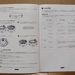 Diggro D300 ロボット掃除機 開封レビュー (10)