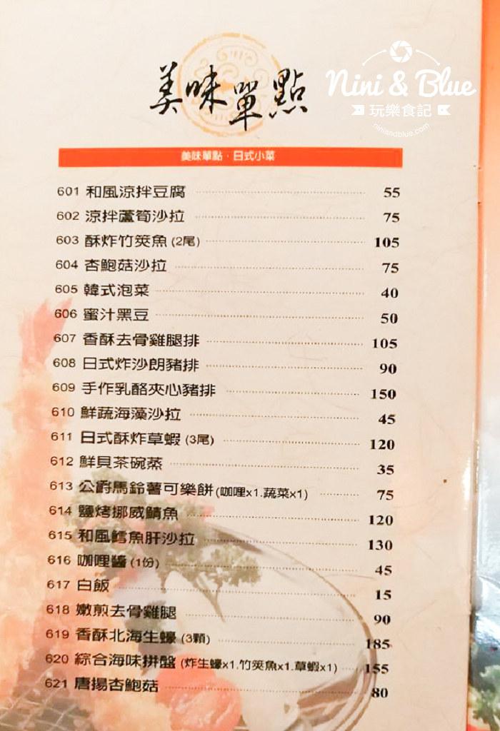 台中豬排 七味亭 menu 菜單19