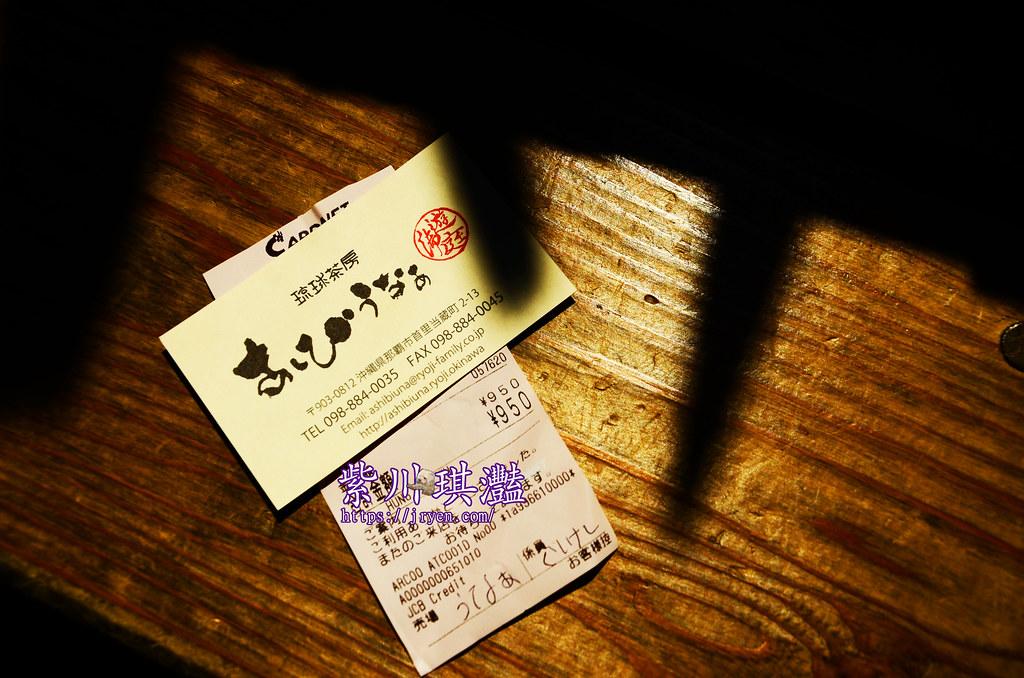 沖繩私房景點-005