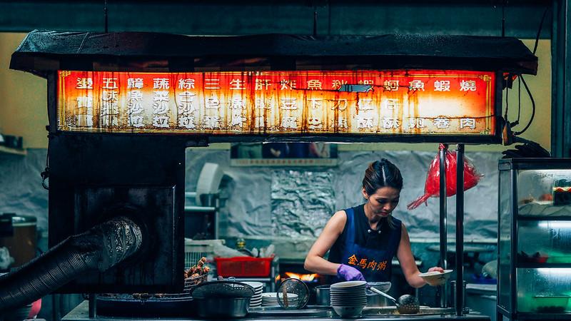 金馬肉粥|Chiayi