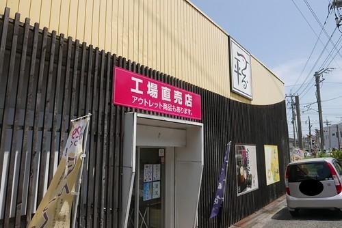 tsuruhei002