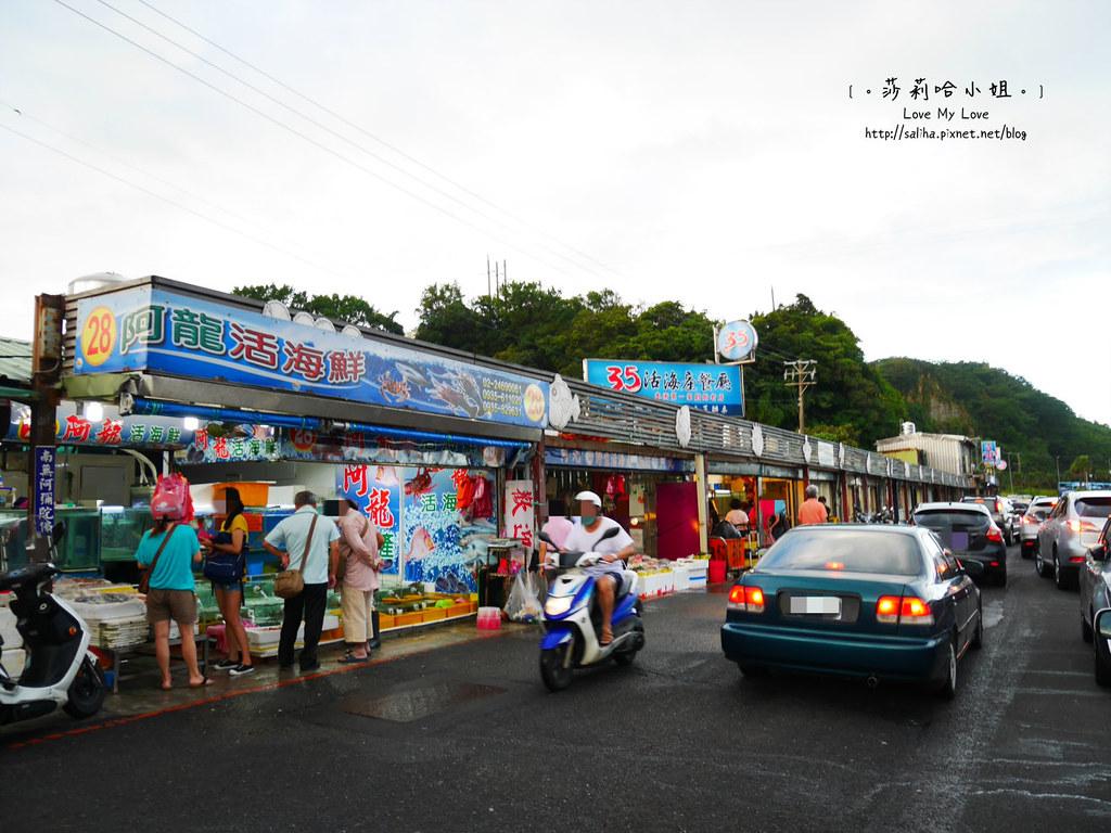 基隆吃海鮮推薦和平島漁市大街 (3)