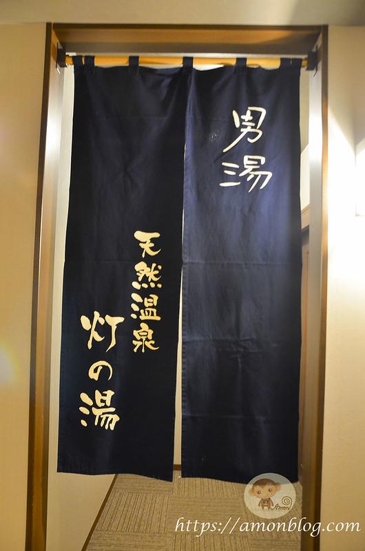 DORMY INN 小樽-40