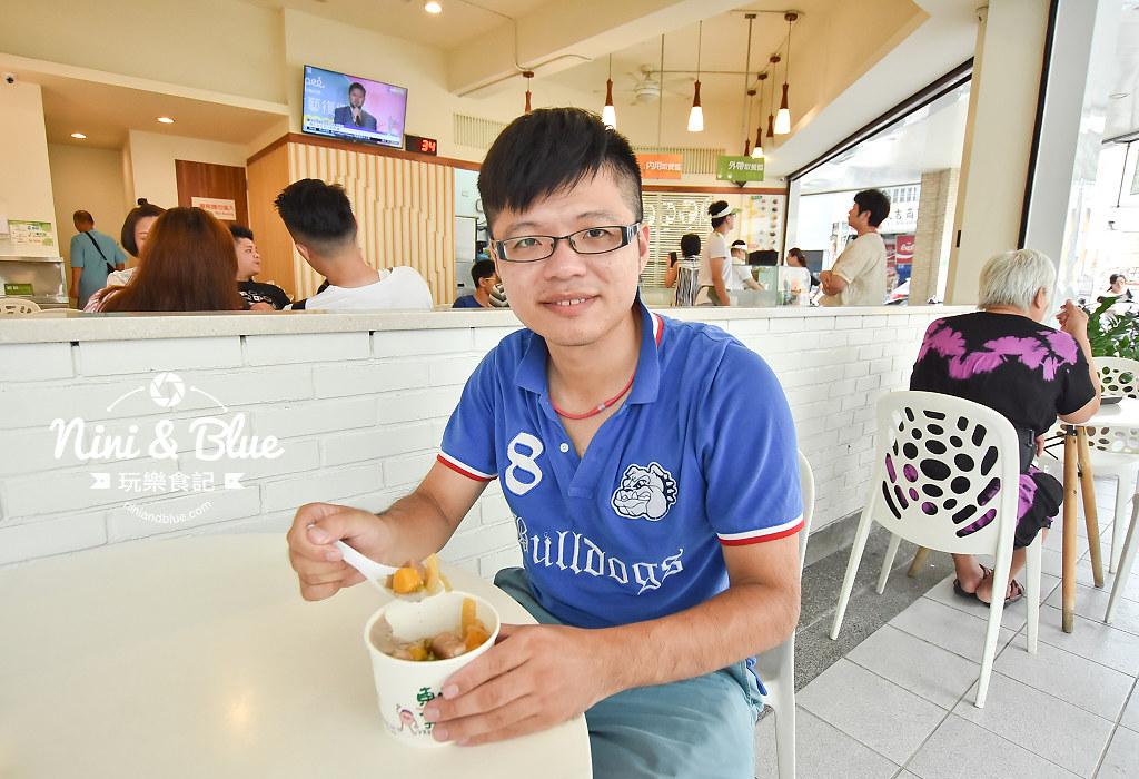 東東芋園 冰 台中火車站  菜單10
