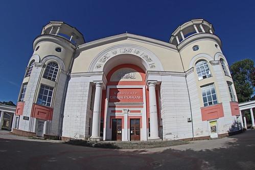 Simferopol, Simferopol Cinema, 2018.06.12 (02)