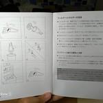 Holife コードレス掃除機 開封レビュー (8)