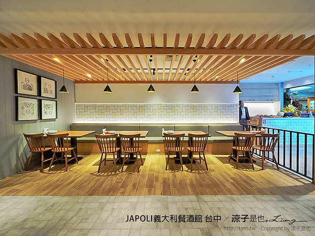 JAPOLI義大利餐酒館 台中 3