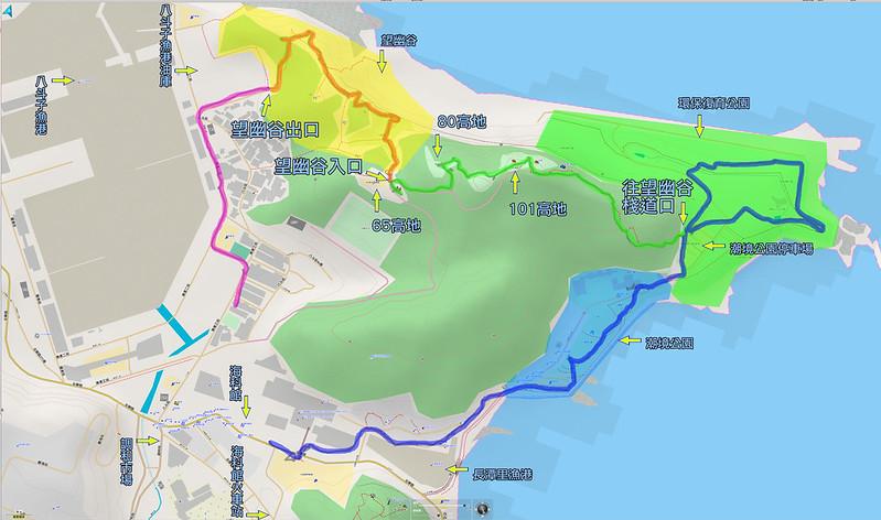 015、標示軌跡路線:八斗子海洋科技博物館、潮境公園、望幽谷步道