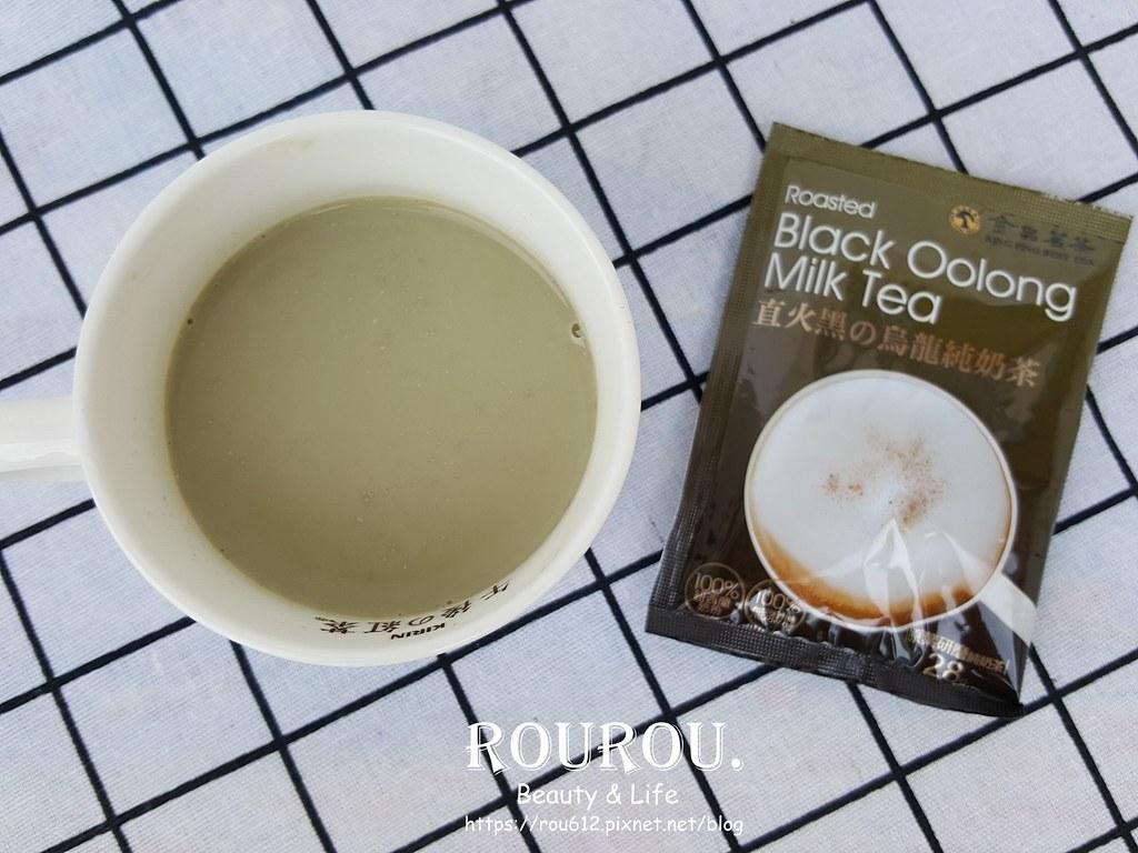 直火黑の烏龍純奶茶7