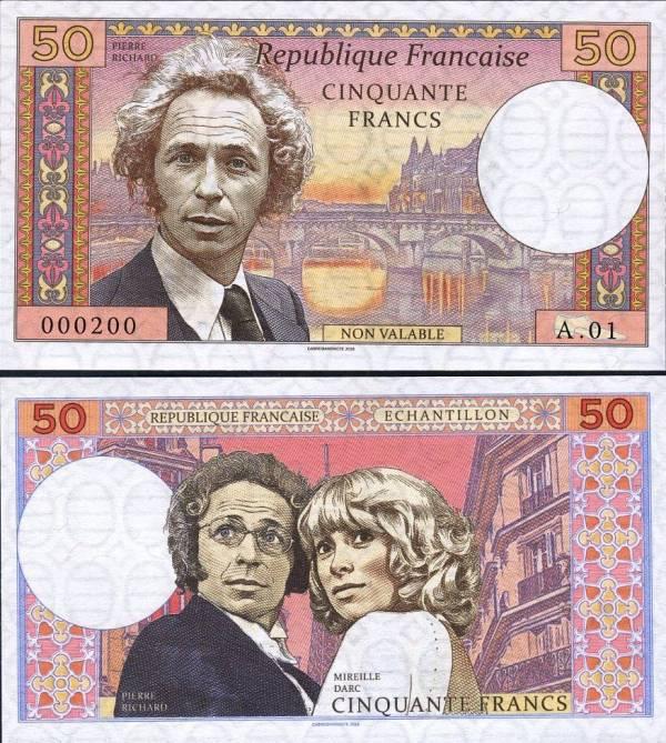 FRANCE 50 Francs 2018 Pierre Richard