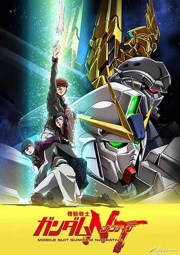 Gundam Narrative - New Poster