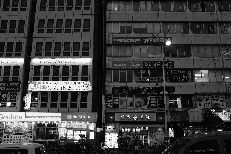 okubo shokuan street