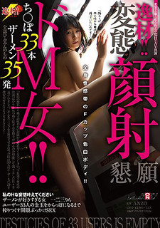 SDMU-854 Girls Like Too Much Semen Female One Two Three People Rin User 33 Gold Balls Squeezed Until It Gets Empty Episode Bukkake SEX