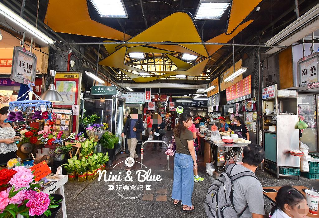 第二市場美食 小庭找茶 梅煎茶 凸餅 粉粿17