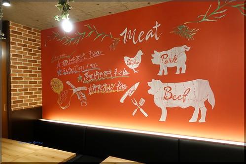 Photo:2018-07-18_T@ka.の食べ飲み歩きメモ(ブログ版)_栄の肉バルスタイルのダイニングバー【栄】肉バルミート吉田_07 By:logtaka