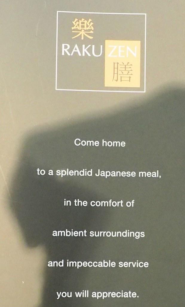 Back Cover of Rakuzen Food Menu