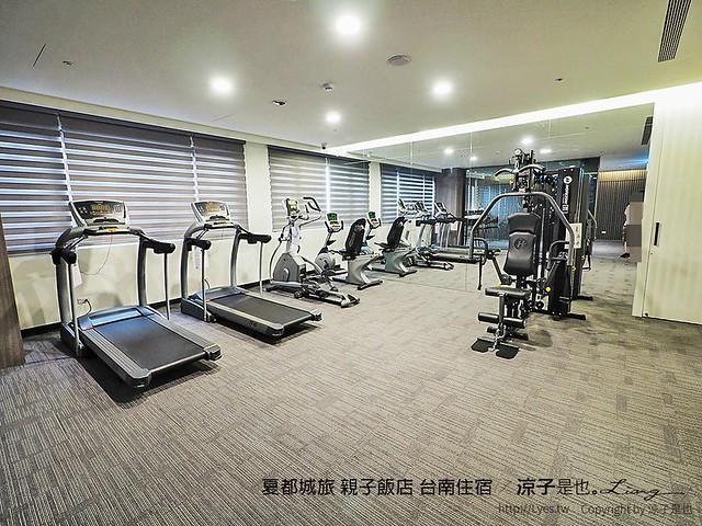 夏都城旅 親子飯店 台南住宿 72